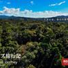 【オーストラリア】世界遺産キュランダ、高原鉄道で行く熱帯雨林とケアンズの旅