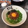 【ラーメン】麺屋 こころ 蒲田店で台湾まぜそば