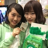 3月26日 ひなフェス 嗣永桃子プレミアム / ℃-uteプレミアム あといろいろ きっと前編