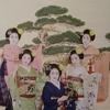 第六十回祇園をどり~雪月花東山風情~ チケット先行予約を始めました。