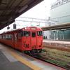 徳山駅で降り、ガントクセン待ちで散策した(山口県周南市)