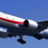 PMDG777-300ER 政府専用機シップナンバー