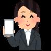 【書評】「スマホの5分で人生は変わる」小山竜央(KADOKAWA)/スマホに使われるのではなくツールとして使いこなす