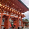 全国の稲荷神社総本山