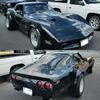 '81 Corvette