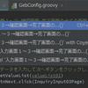 Spring Boot + npm + Geb で入力フォームを作ってテストする ( その71 )( Geb で入力画面1~3→確認画面→完了画面を通したテストを作成する )