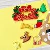 独り身のクリスマスどう過ごせばいいの問題、過ごし方4選