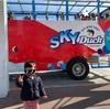 水陸両用バス「SKY DUCK」に3歳の息子と乗ってみた!