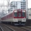 近鉄5800系 DF11 【その2】
