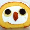 かわいすぎ!掛川花鳥園で「メンフクロウのホワイトロールケーキ」を食べた!