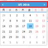 DHTMLXのカレンダーヘッダー表記を変更する