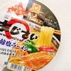 ファミマ限定の「あじさい」函館塩ラーメンが新発売!口コミします☆