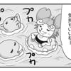 第23回 4コママンガ カニカニカーニ カニヨちゃん  (第45話、第46話)