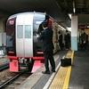 名鉄電車さんぽ - 2018年3月19日