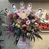 今やライブアイドル界の至宝〜Fullfull Pocket「Pop Classic LIVE TOUR 2018-2019 Pop! Pop! in TOKYO」@表参道GROUND