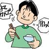 血糖値を上げない10の法則。血糖値スパイクを防ぐ食事法や食べ物、生活習慣。意外な方法や食べ物まで!