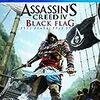PS4版『アサシン クリード 自由の叫び』をプレイ&クリア