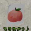 「夢:ピンクカボチャピーチ」 を描いたよ!