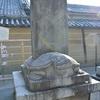 東寺の贔屓。