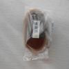 神戸市西区森友のシャトレーゼ 神戸森友店で「栗饅頭」を買って食べた感想