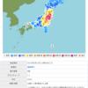 202102132308福島県沖M7.1が10年前の震災の余震のひとつだとは‥
