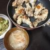 手羽元バジル焼き、アボカドサラダ、スープ