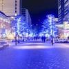 2018年横浜のイルミネーション15地域をレポ!地元目線でご紹介
