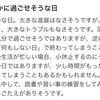 2/22 猫の日🐈の運勢&近況