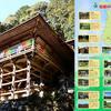 武儀に来るならこのマップ片手に♪「関市武儀観光スポット」マップが完成しました!