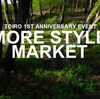 3月30日(土)MORE STYLE MARKETに出演します。