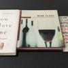 ワインを読む