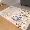 保護猫活動資金づくり!アロマボタニカルワックス製作所