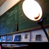 【写真】スナップショット(2017/9/2)旧田山小学校その1