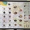 韓国デザートのお店Be.J cafe