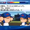【選手作成】サクスペ「新・青道高校 捕手作成② センス○無し凡才でPG4行けるんか」