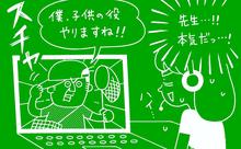 仕事に直結!オンライン英会話レッスンのカスタマイズ練習法とは?