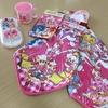新年度から年少になる娘の進級準備で購入したもの・手作りしたもの。