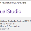 WinUI 3 Preivew1のプロジェクトをPreview2に更新する