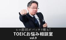 TOEICの過去問が韓国だけで売られているとか。買った方がいいでしょうか?