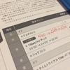 【皇居で転倒   (´༎ຶོρ༎ຶོ`)  現場検証の巻】