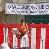 東出昌大(俳優)は唐田えりかと不倫した人、じゃあ、佐々木清次(歌手)って誰なのよ?