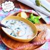 わかめスープの豆乳エビチャウダー*楽し便利なちょい足しアレンジ☆