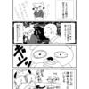 セクハラ☆注意報