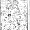 強欲ジジババの巻 ~『大鳥毛庭雀』(『舌切り雀』)その7~