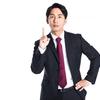 【書評まとめ】書評した堀江貴文さんの本から紹介7選