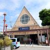 【沿線散歩】京阪交野線 <私市→郡津>