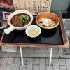 黒猫夜 赤坂店・牛筋と季節野菜のピリ辛煮込み土鍋ごはん・2021年1月26日
