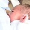 【母乳育児】私の感じた完全母乳のメリット・デメリット