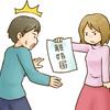 結婚契約書締結後に損害賠償できるタイミングとは?