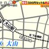 板橋区大山グルメ!(シューイチ2016/06/26)